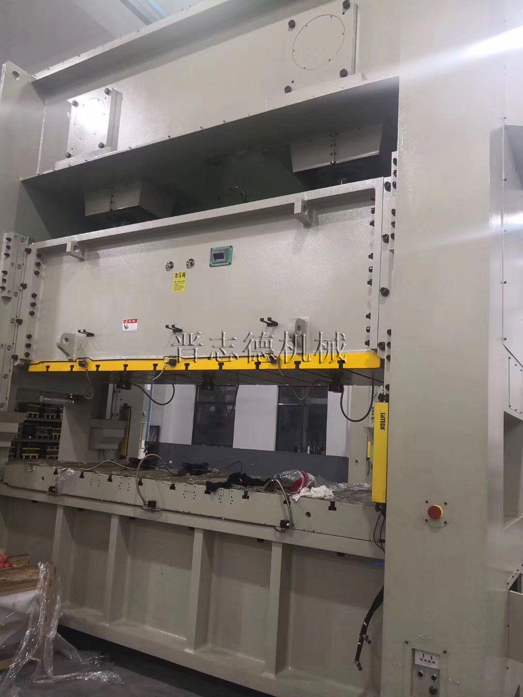 400吨闭式双曲轴冲床调试