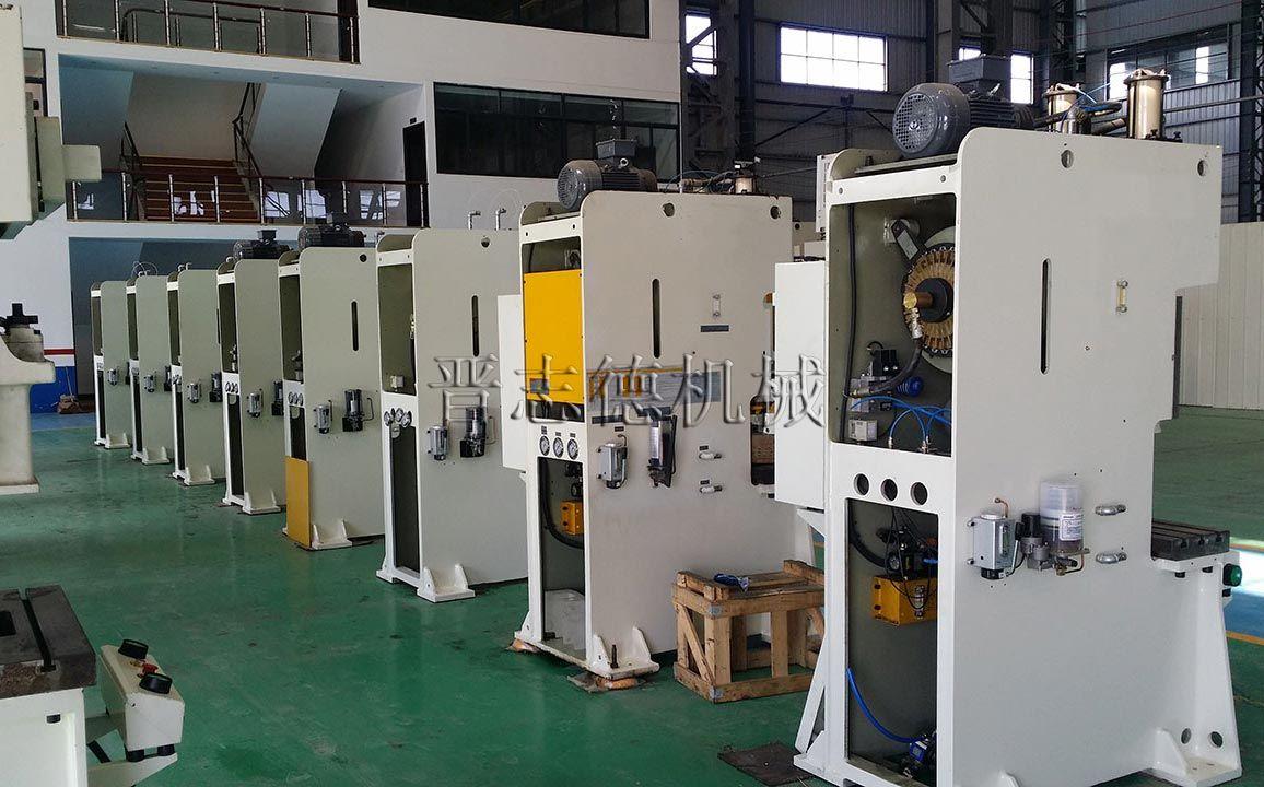 台湾冲床生产厂家,台湾冲床装配
